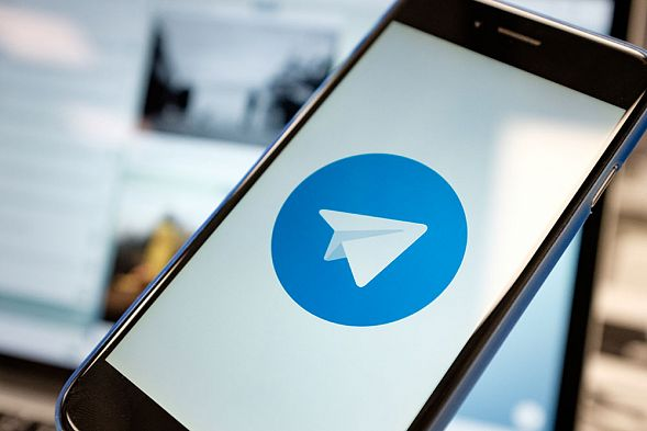Telegram Xпропал изApp Store в Российской Федерации