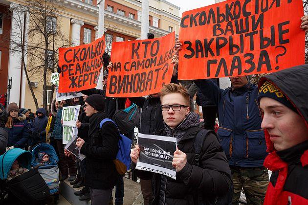 Сергей Гавриленко / Коммерсантъ
