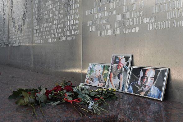 Тела убитых вЦАР репортеров отправят в Российскую Федерацию 3августа