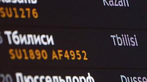 «Ведомости»: российские авиакомпании потеряли от запрета полетов в Грузию больше 3 млрд рублей