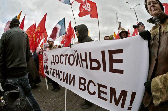 Около тысячи человек вышли вКрасноярске намитинг против пенсионной реформы