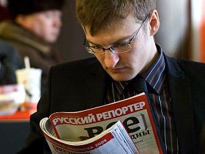 Журнал «Русский репортер» объявил о прекращении работы
