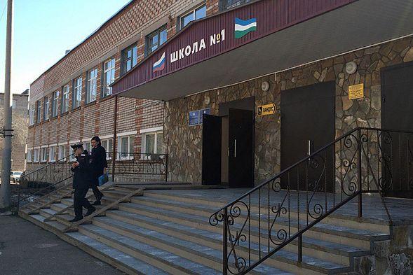 Стало известно, что подтолкнуло школьника изБашкирии расправиться ссобственными одноклассниками